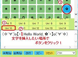 Японский язык. Ссылки How_to_use